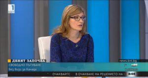 Екатерина Захариева, визи Канада